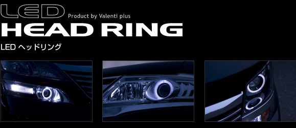LED HEAD RING